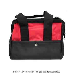 SK11 ツールバッグ M STB-300 工具入れ (7270259) 送料区分A 代引不可・返品不可|handsman