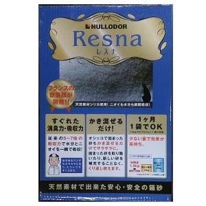 ヌーダー(ニュールオダー) 猫の砂 「Resna(レスナ)」 1.5kg 猫砂 (7499370) 【送料別】【通常配送】|handsman