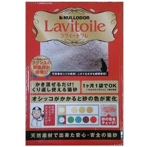 ヌーダー(ニュールオダー) 猫の砂 「Lavitoile(ラヴィートワレ)」 1.5kg 猫砂 (7499388) 【送料別】【通常配送】|handsman