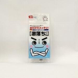 特長 ・メラミンフォームは洗剤を使わず水だけで汚れを落とすクリーナーです。軽くこするだけで汚れが簡単...