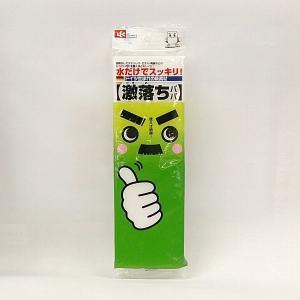 特長 ・メラミンフォームは洗剤を使わず水だけで汚れを落とす使い捨てクリーナーです。軽くこするだけで汚...