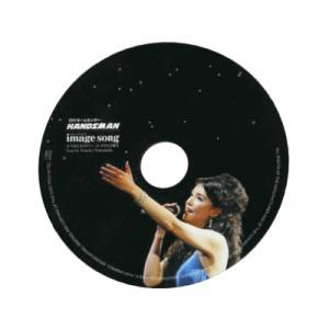 ハンズマンオリジナルイメージソングCD VOL.1 (8002169)  送料別 通常配送|handsman|02