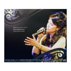 ハンズマンオリジナルイメージソングCD VOL.2 (8002606)  送料別 通常配送|handsman|02