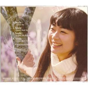ハンズマンオリジナルイメージソングCD VOL5 「Smile スマイル」 (8003521)  送料別 通常配送 handsman 02