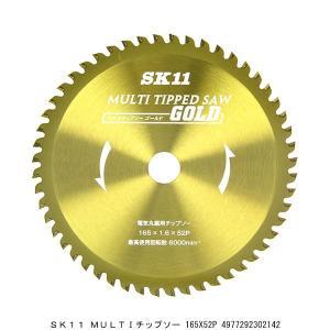 SK11 MULTIチップソー 165X52P...の関連商品9