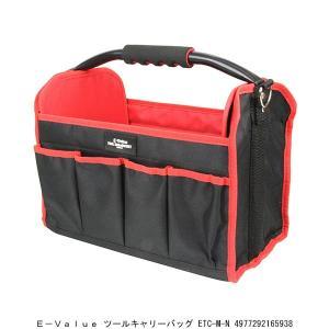 E-VALUE ツールキャリーバッグ ETC-M-N 工具入れ (8228337) 送料区分A 代引不可・返品不可 handsman