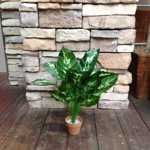 人工観葉植物 ディフェンバキア 0778 高さ約38cm (9047980)  送料別 通常配送 handsman