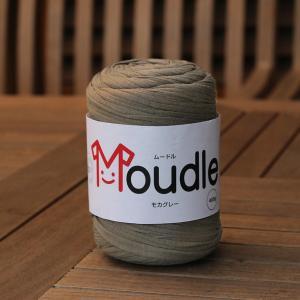 Yachiyo Moudle ムードル 編み糸 Tシャツヤーン md−117 モカグレー (9255559)【送料別】【送料区分A】【返品不可】|handsman