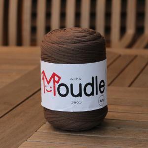 Yachiyo Moudle ムードル 編み糸 Tシャツヤーン md−118 ブラウン (9255591)【送料別】【送料区分A】【返品不可】|handsman