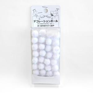 デコレーションボール オーロラホワイト 32P (9264779) 取寄せ商品 送料別 通常配送 handsman