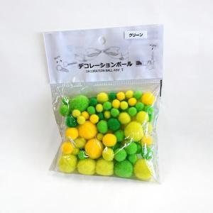 デコレーションボール グリーン (9264787) 取寄せ商品 送料別 通常配送 handsman