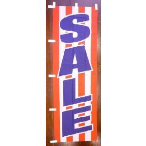 のぼり旗 「SALE」 紺文字 (約)60cm×180cm (9443045)  送料別 通常配送|handsman