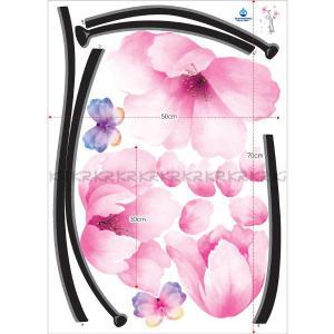 ウォールステッカー KR-0011 ピンクのお花 (9657100)  送料別 通常配送|handsman