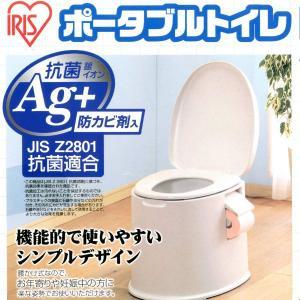 アイリス ポータブルトイレ TP-420V (994880) 【送料別】【通常配送】|handsman