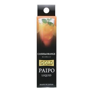 電子タバコ 電子パイポ専用フレーバーリキッド カシスオレンジ (9960643)取寄せ商品 送料別 通常配送|handsman