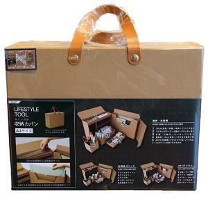 ライフスタイルツール 収納カバン A4サイズ クラフト LST-SK02KR (9964681) 取寄せ商品 送料別 通常配送 handsman