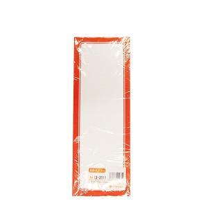タカ印 赤枠ポスター 1号大 無地 12-2011 100枚 (9964860) 取寄せ商品 送料別 通常配送|handsman
