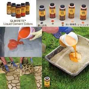 セメント専用着色剤 QUIKRETE Liquid Cement Colors 送料別 通常配送|handsman