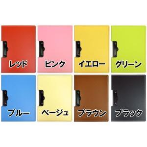 クリップファイル ヨコ(A4-S型) 選べる8カラー! 表紙付きバインダー 【送料別】【通常配送】|handsman