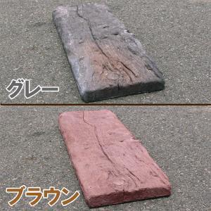 リアル!軽量コンクリート製 枕木 660 グレー・ブラウン 【送料別】【通常配送】 handsman