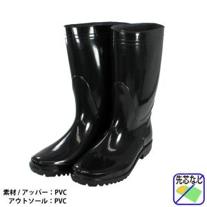 PVC長靴 RB651 ブラック (作業用、農作業用、ガーデニング) GD-RB-651 【送料別】【通常配送】|handsman