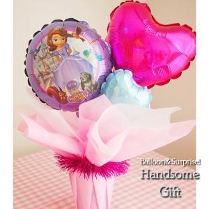 【送料無料】バルーンポット プリンセスソフィア【お誕生日 発表会 リサイタル 記念日 御祝 パーティギフト】 handsome-gift