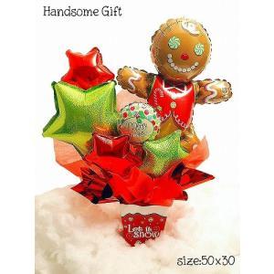 【送料無料】バルーンアレンジ メリークリスマス with ジンジャーブレッドマン 【クリスマスギフト バルーンギフト あすつく可能】 handsome-gift