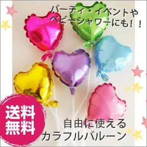 【送料無料】スティックバルーン6本セット  カラフルハート【ハートバルーン スティックバルーン 装飾 デコレーション あすつく可能】 handsome-gift
