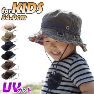 uvカット 帽子 レディース KID'S 2wayサファリハ...