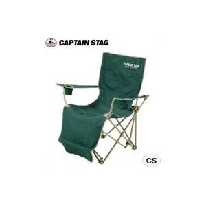 CAPTAIN STAG CSオートリクライニングチェア(グリーン) M-3884|handyhouse