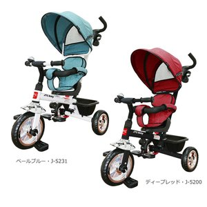JTC(ジェーティーシー) ベビー用品 三輪車 3 in 1 TRICYCLE |handyhouse