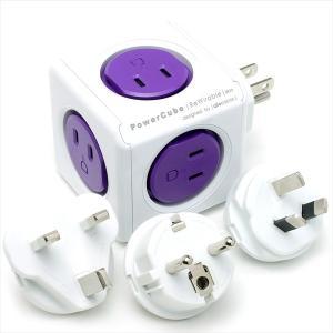 海外旅行用 電源変換プラグ付 電源タップ 5口...の詳細画像1