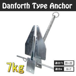 ■商品名  ・ダンフォース型アンカー 7kg    ■対応ボートサイズ  ・20〜22フィート   ...