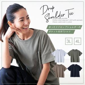 Tシャツ レディース 半袖 春夏 hangaa