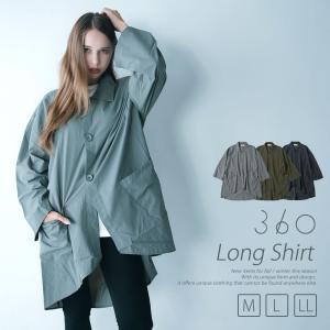 ロングシャツ レディース 秋 冬 撥水 オーバーサイズ|hangaa