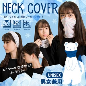 フェイスマスク フェイスカバー 冷感 夏用 uv ネックカバー ひんやり 接触冷感 吸水速乾 hangaa