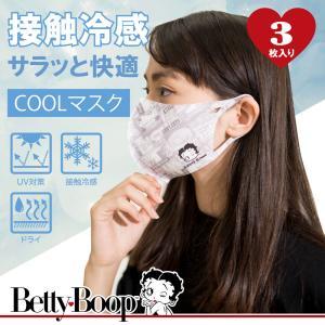 マスク 夏用 冷感 洗える おしゃれ BettyBoop 大人用 hangaa