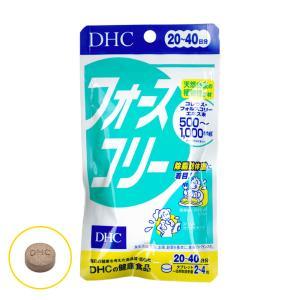 フォースコリー DHC サプリ タブレット サプリメント 20~40日分 hangaa