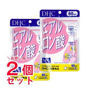ヒアルロン酸 DHC サプリ ソフトカプセル サプリメント 60日分 2セット hangaa