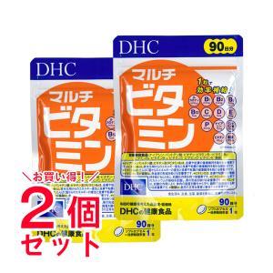マルチビタミン DHC サプリ ソフトカプセル サプリメント 徳用 90日分 2セット hangaa