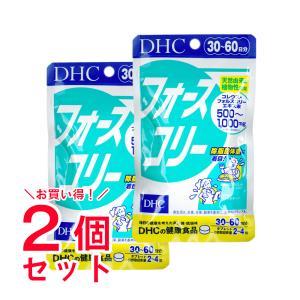 フォースコリー DHC サプリ タブレット サプリメント 30〜60日 2セット hangaa