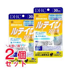 ルテイン DHC サプリ ソフトカプセル サプリメント 30日分【機能性表示食品】 2セット hangaa