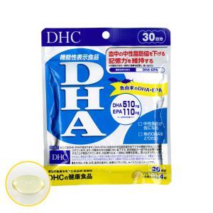 DHA DHC サプリ ソフトカプセル サプリメント 30日分 hangaa