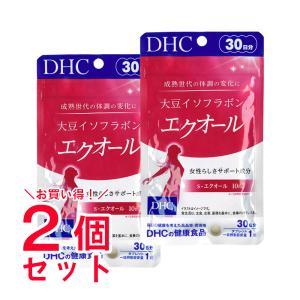 大豆イソフラボン エクオール DHC サプリ ハードカプセル サプリメント 30日分 2セット hangaa