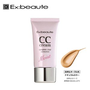 エクスボーテ CCクリーム モイスト ナチュラルカラー 30g