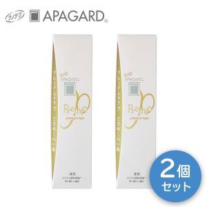 アパガード プレミオ 100g 歯磨き粉 2個セット hangaa