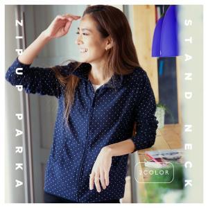 ■商品説明 シンプルなドット柄がアクセントになる可愛いジップジャケットです。 薄手なので春先の寒さや...