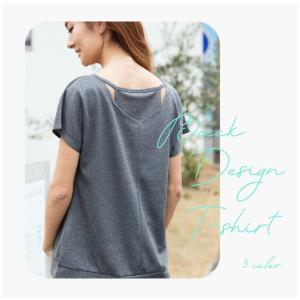 ■商品説明 スムースメッシュデザインの衿Tシャツ。 とても動きやすく、スポーツする時には最適の一枚で...
