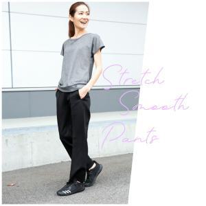 ■商品説明 ストレッチスムースの美脚パンツ。股下67cm ストレッチ素材ですので運動する時に最適です...