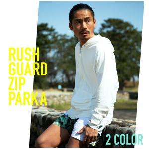 ラッシュガード メンズ 水着 長袖 パーカー 体型カバー 速乾 UV|hangaa